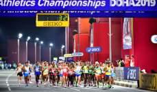 مونديال الدوحة 2019: قطر تستعد للوداع