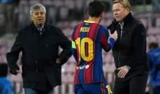 الكأس السوبر الإسبانية: كومان يبحث عن تتويج أول كمدرب لبرشلونة