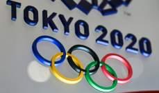 أولمبياد طوكيو: ميزانية قياسية وإيرادات حيوية للرياضة الدولية