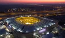 مونديال 2022: استاد الريان رابع الملاعب جاهزية