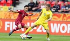 هزيمة ثانية لقطر في كأس العالم للشباب