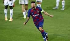 نادي برشلونة هو صاحب أعلى معدل أجور للاعبين في أوروبا