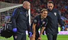 بيان رسمي من ريال مدريد حول اصابة مودريتش