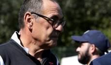 بطولة إيطاليا: يوفنتوس يواجه فيرونتينا معززا بعودة ساري وتألق رونالدو