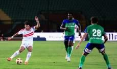 الدوري المصري: فوز صعب للزمالك على مصر المقاصة