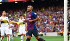 6 لاعبين يرغبون بترك برشلونة خلال فترة الشتاء