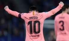 ميسي مرة جديدة اول لاعب يسجل لبرشلونة في العام الجديد