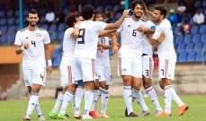 رسميا مصر تحجز مكانها في امم افريقيا 2019