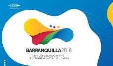 نتائج مباريات الكرة الطائرة للسيدات في بطولة اميركا الوسطى والكاريبي