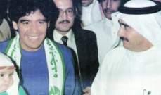 الأهلي السعودي يودع مارادونا على طريقته