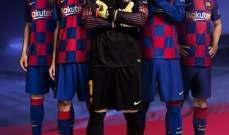 برشلونة يكشف عن ارقام قمصان لاعبيه للموسم الجديد