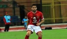نجم الاهلي احمد فتحي يترك نهائي الابطال مصابا
