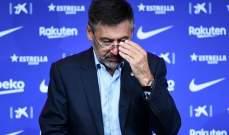 بارتوميو: سننتظر أن تقول حكومة كتالونيا كلمتها الأخيرة