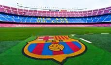 برشلونة يحسم صفقة غير مُتوقعة بتاتًا