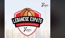بيروت يفوز ببطولة الجالية اللبنانية بعد تخطي بيبلوس