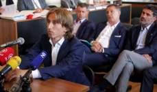 مودريتش يسوي وضعه  المالي مع مصلحة الضرائب الاسبانية