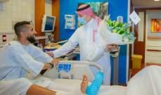 رئيس الاتحاد السعودي يطمئن على قائد الهلال في قطر