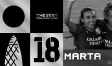 الكشف عن أفضل لاعبة في العالم لعام 2018