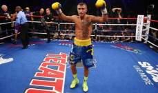 لوماتشينكو يفوز بلقب وزن فوق الريشة في الملاكمة