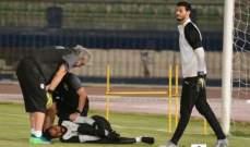 اصابة حارس منتخب مصر في التدريبات