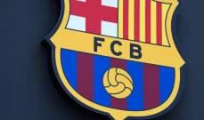 ادارة برشلونة تحسم موقفها من خوض مواجهة جيرونا في ميامي