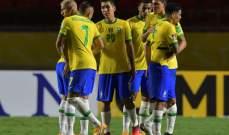 فوز للبرازيل اوروغواي وتشيلي في تصفيات كأس العالم 2022