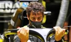ريكياردو يتوقع القيام بتوقفي صيانة في سباق إنكلترا الثاني