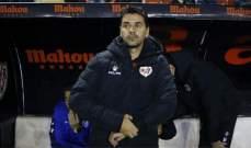 مدرب رايو فاليكانو يؤكد ان فريقه يستطيع الفوز على الريال