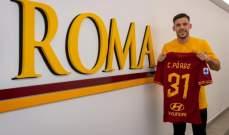 نجم روما الجديد: اعلم أنني غادرت نادٍ عظيم مثل برشلونة