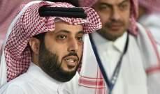 تركي آل الشيخ ينتقد رمضان صبحي ويحذر الإتحاد الافريقي