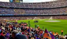 الدوري الإٍسباني يسمح بعودة الجمهور