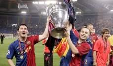 قبل 11 عاما: برشلونة يحقق لقب دوري الأبطال في روما