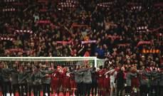 الثنائي الذي سرق قلوب جماهير ليفربول