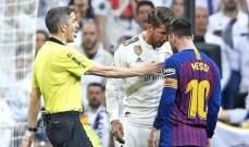 راموس يستحق بطاقة صفراء على الاقل بعد ضرب ميسي
