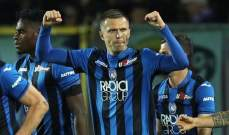 اتالانتا الى نهائي كأس ايطاليا بعد تخطيه فيورنتينا
