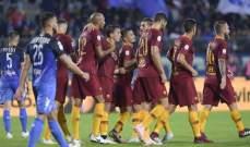 الكالتشيو : روما يعود من امبولي بفوز صعب يمنحه المركز الثالث مؤقتا