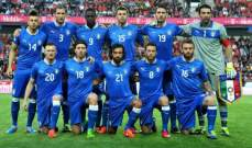 تشكيلة ايطاليا الرسمية لمواجهة بلغاريا