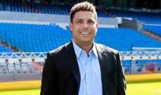 رونالدو: شغفي بكرة القدم جعلني أستمر