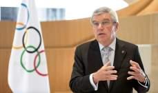 باخ يؤكد أن الموعد الجديد لأولمبياد طوكيو سيكون قبل أو خلال الصيف