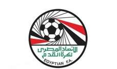 الدوري المصري: البنك الأهلي يفوز على أسوان بثنائيّة نظيفة