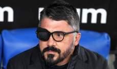غاتوزو مهدّد بالإقالة ومدرب سابق لنابولي مرشّح لخلافته