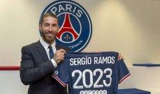 راموس لمبابي: ارفض ريال مدريد وابقَ معي في باريس