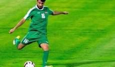 لاعب منتخب العراق : اصطدمنا بمنتخب منظم بشكل كبير