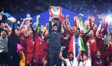 موجز الصباح: ليفربول بطل أوروبا للمرة السادسة، ساري نحو يوفنتوس ورونالدو يروج لنفسه