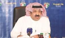 اليوسف : سيتم وضع خارطة طريق لمستقبل الكرة الكويتية بهدف النهوض بها
