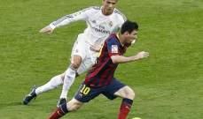 من المنتصر على فايسبوك؟ ريال مدريد أو برشلونة؟
