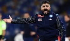 غاتوزو يكشف سبب طرد لوزانو ويؤكد: لا يوجد أبداً وقت جيد لمواجهة يوفنتوس