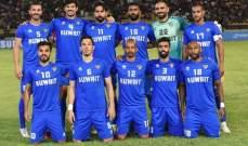 تغييرات في قائمة المنتخب الكويتي استعدادا لودية تركمانستان