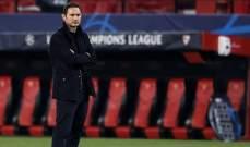 لامبارد: أتلتيكو مدريد أحد أصعب الفرق في القرعة