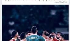 محمد الدقة يضع منصبه بيد الاتحاد اللبناني لكرة القدم